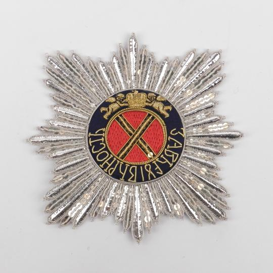 Order of Saint Georges, circa 1750, Russia